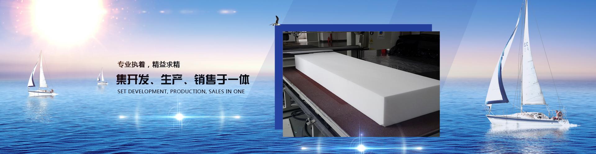 重慶海綿廠家